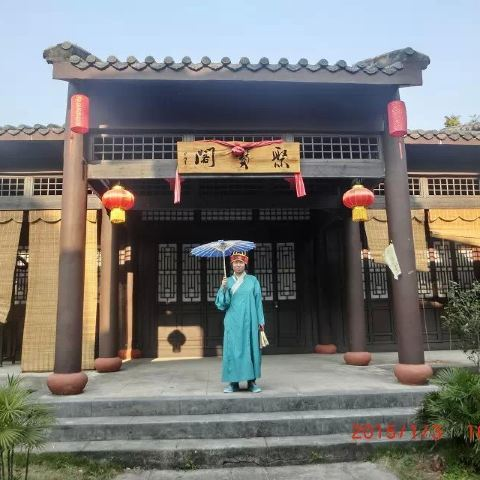 东莞动物园位于广东省东莞市寮步