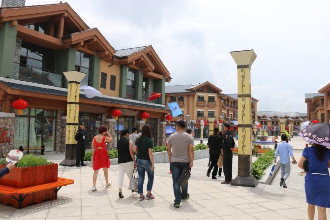 长白山旅游集散中心的style