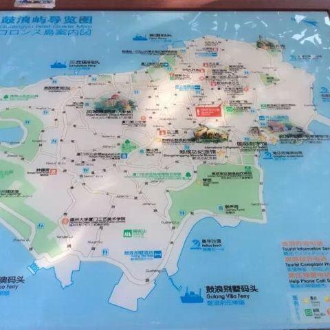 厦门(精品路线图)鼓浪屿十厦门大学十南普陀寺十中山路步行街十环岛