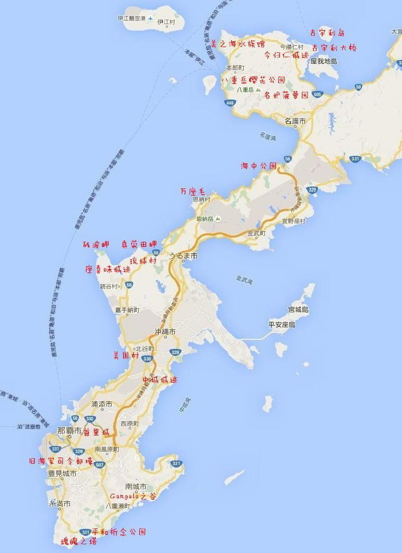 冲绳高速巴士线路图