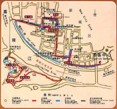 图为阆中古城地图,很实用.