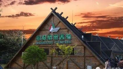 活动地点:东平国家森林公园烧烤露营基地