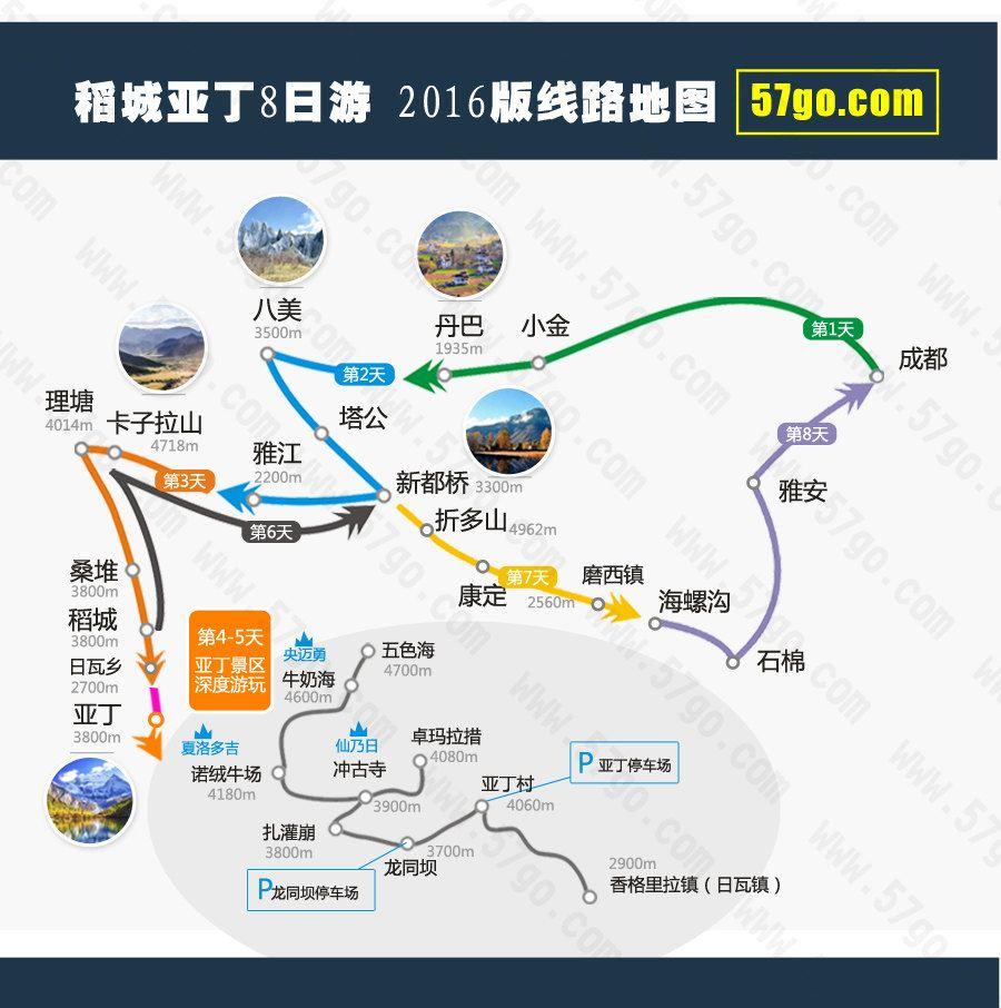 土左旗大丹巴村地图