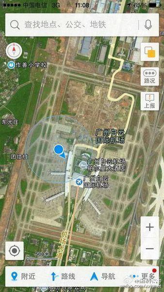 第一天:温州飞机->广州,  七星岩有五湖六岗七岩八洞,因为时间的关系