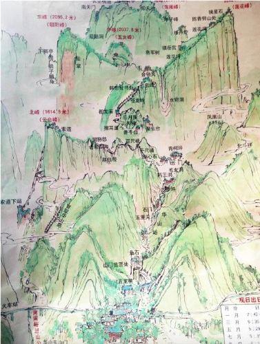 长安西岳行-夜爬华山全攻略-西安汽车租赁公司搜集图片