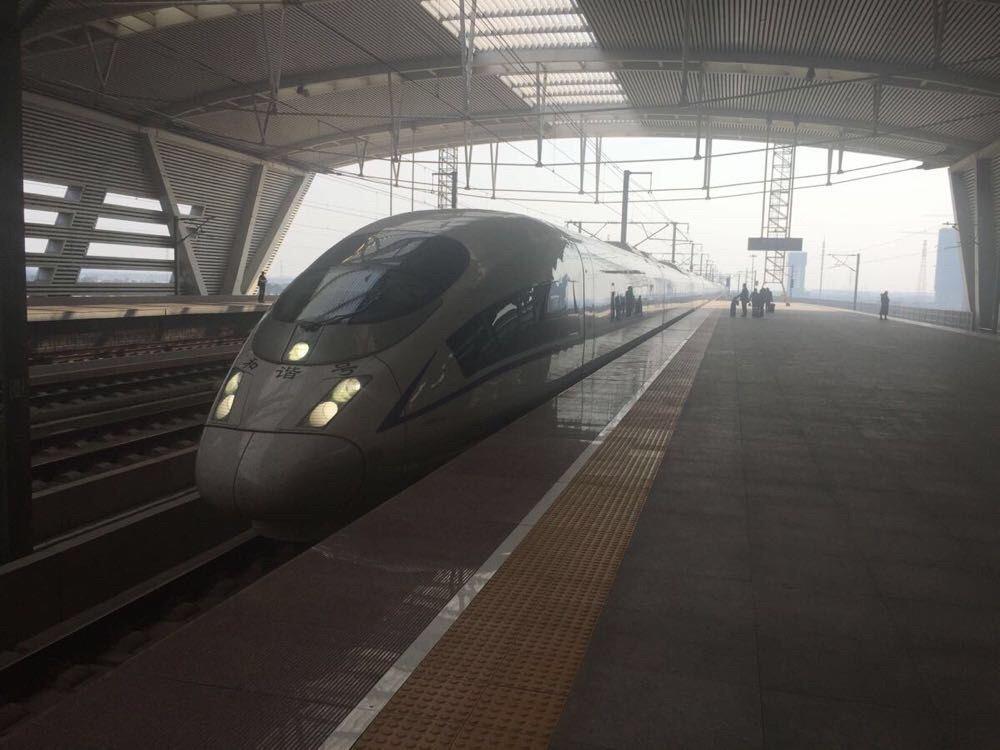 北京到天津高铁