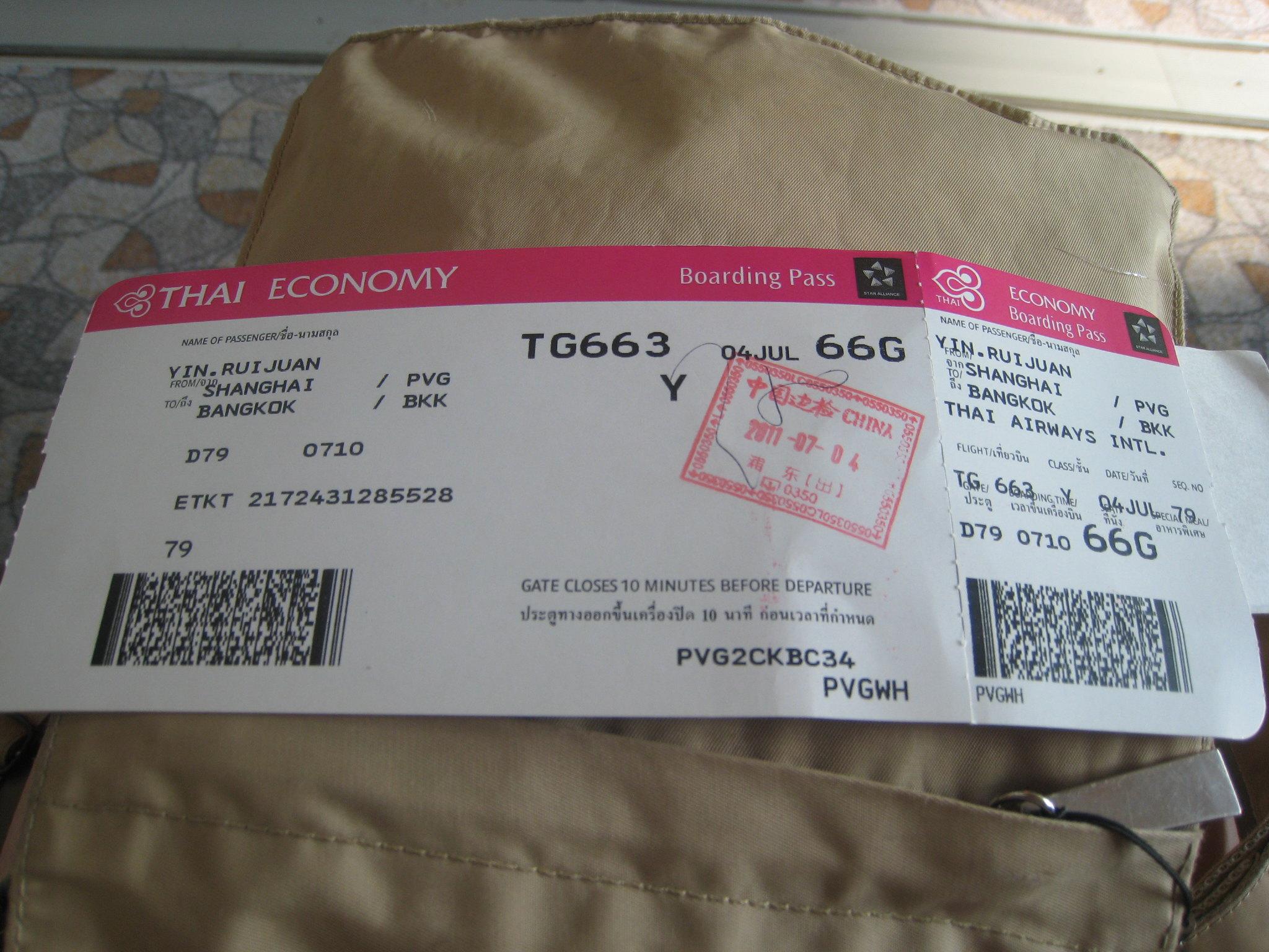 飞机记忆~泰国航空公司