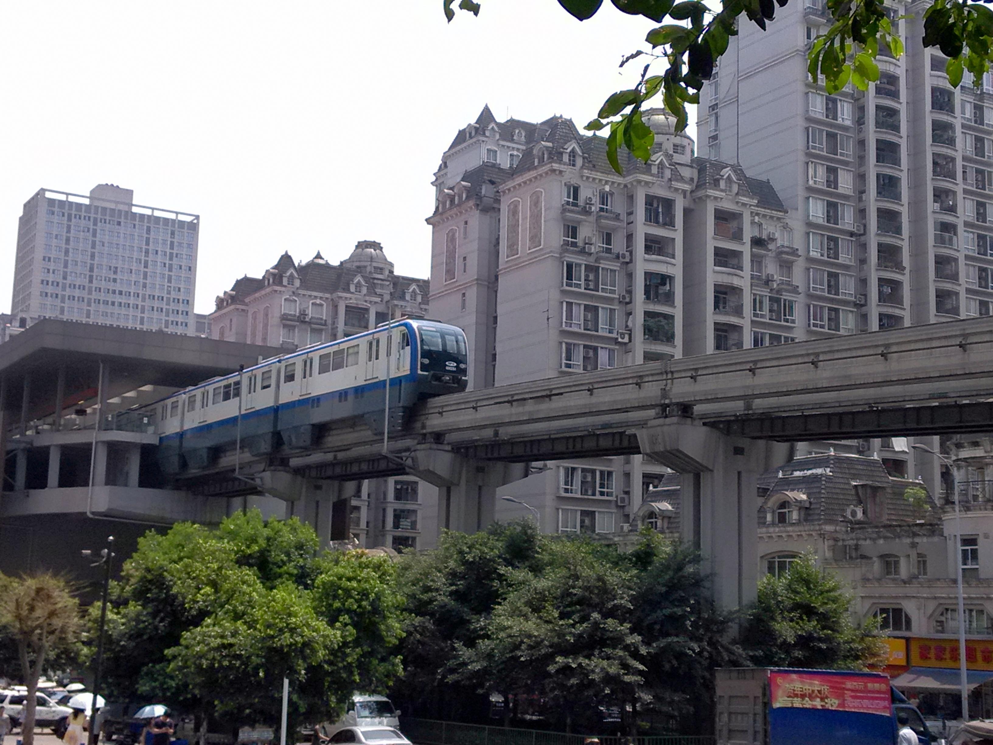 武汉~宜昌~长江三峡~重庆~成都