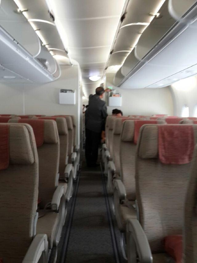 泛美自驾>韩亚航空