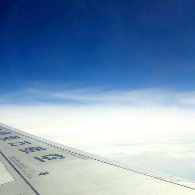 第一天下午飞机上海至黄龙
