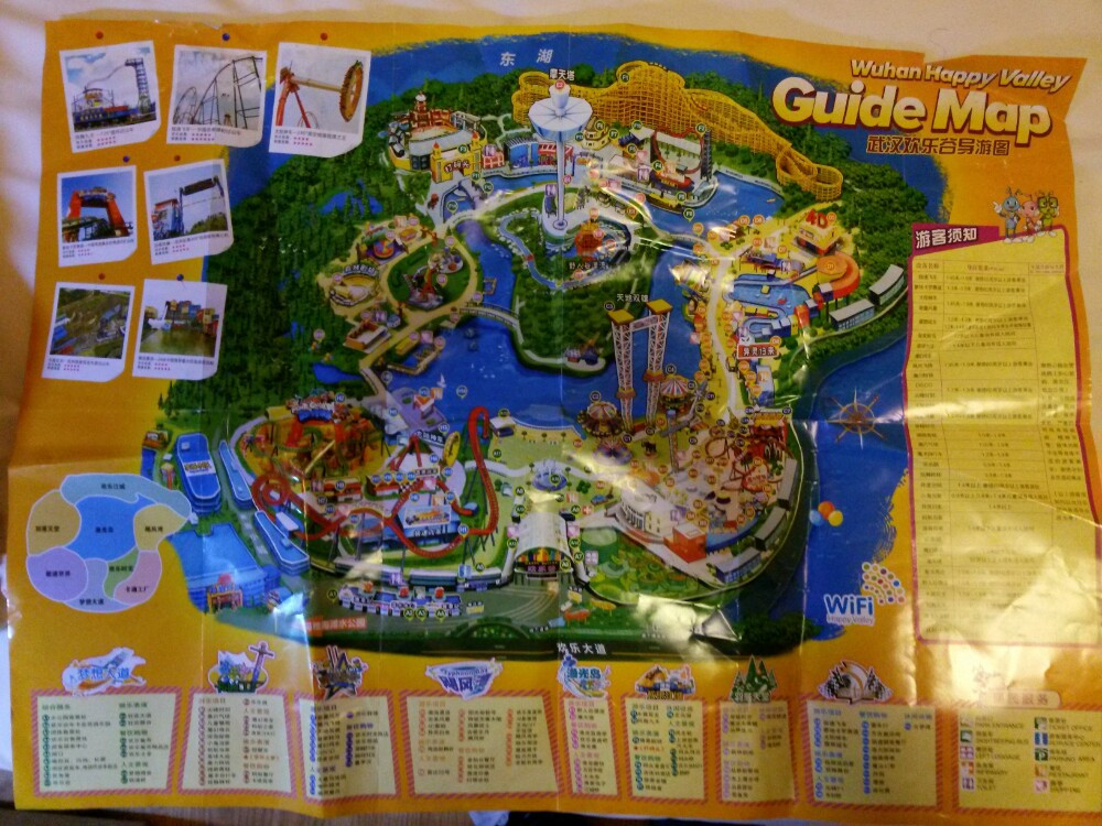 欢乐谷地图图片