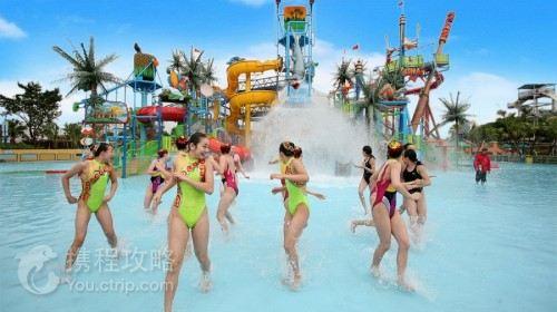 广州长隆2日1晚跟团游·长隆动物园+大马戏+长隆水上
