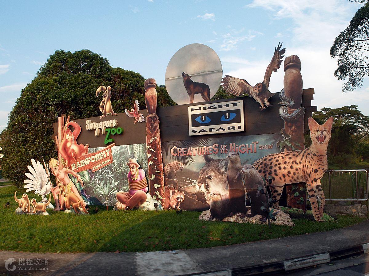 【嗨翻狮城】环球影城+夜间动物园+科学馆+海洋馆  狮城各大乐园疯狂