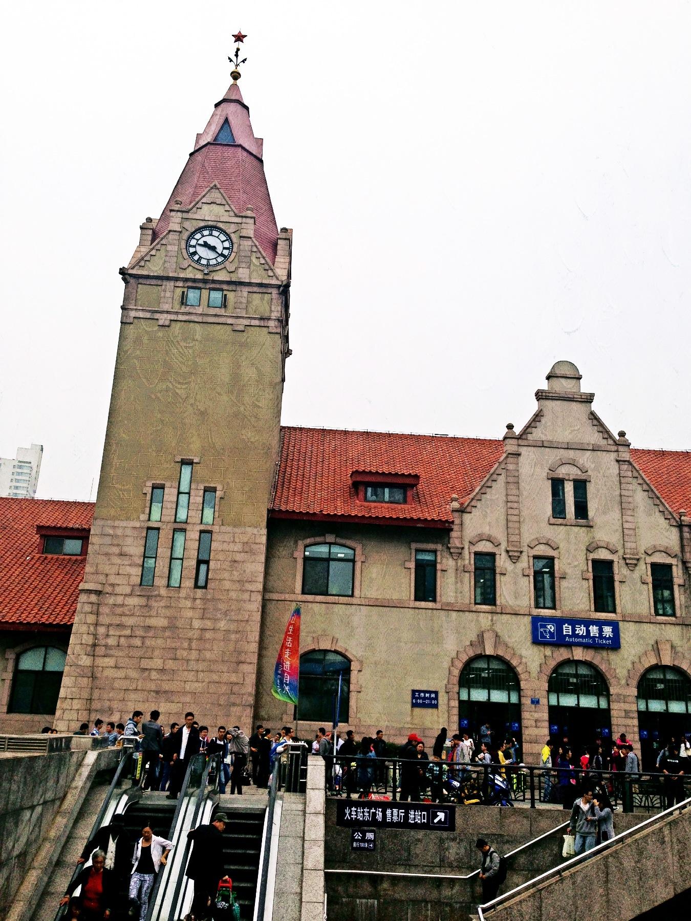 青岛火车站 瞿塘峡路24号甲青岛友谊码头