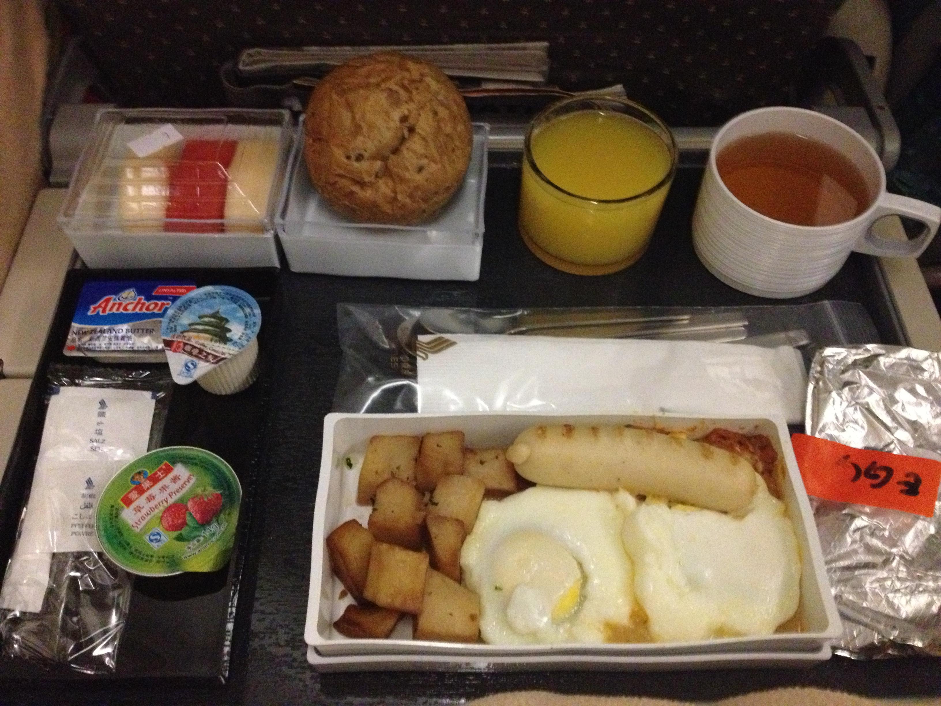 新航的早餐,由于飞机上睡的实在难受