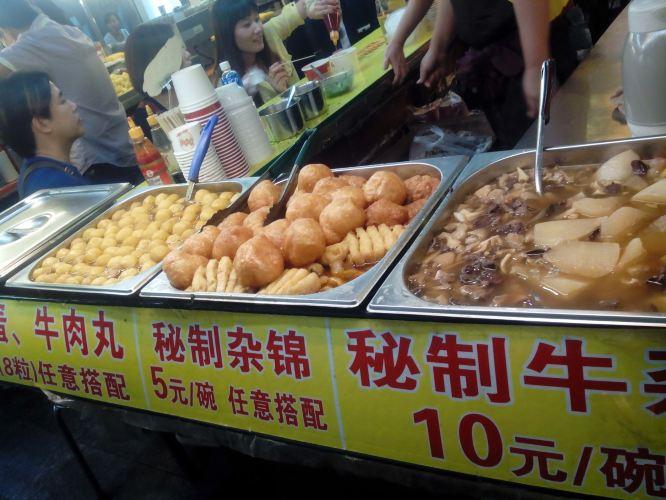 湖南长沙美食街小吃街