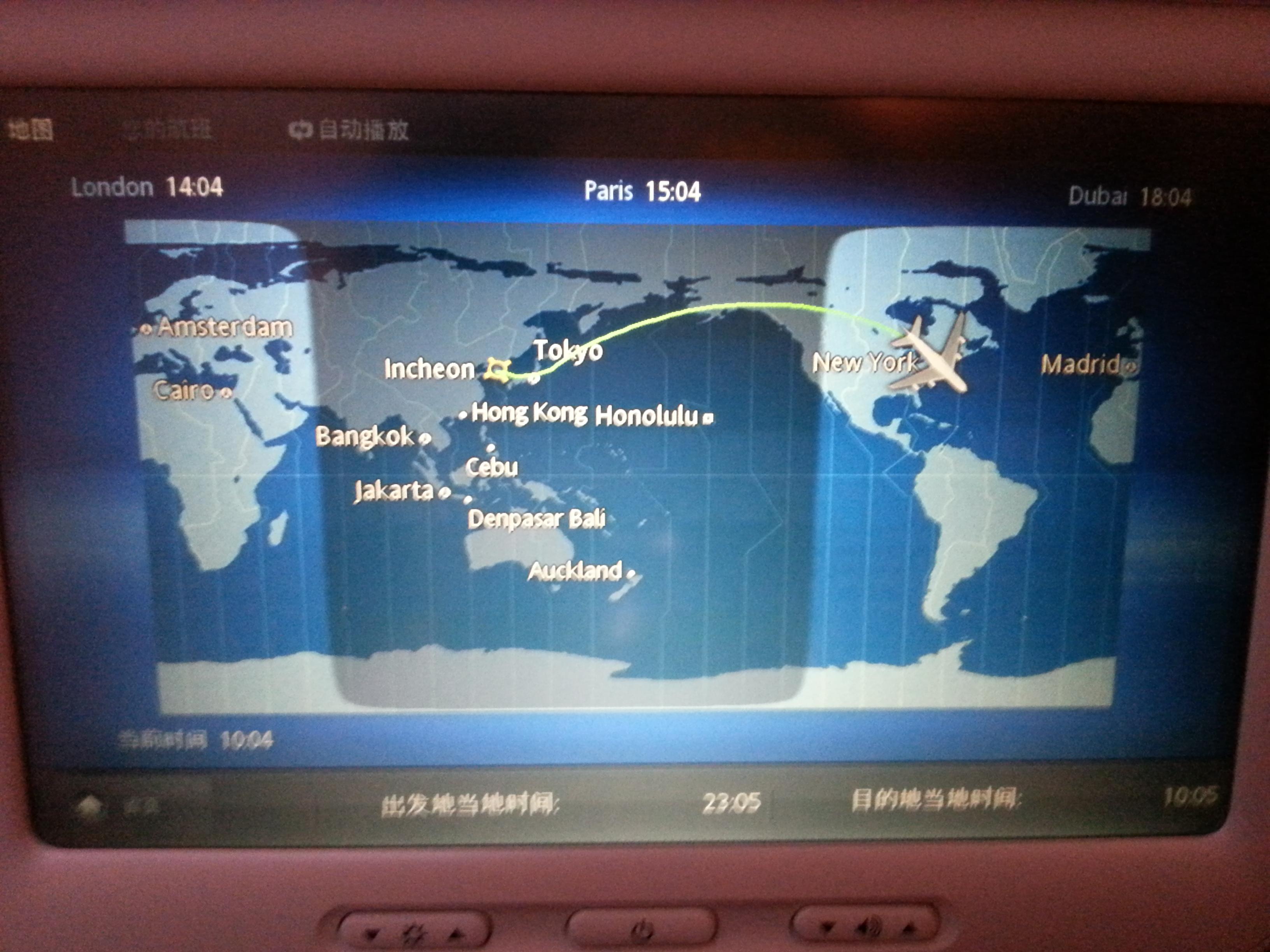 韩国首尔到纽约飞机上
