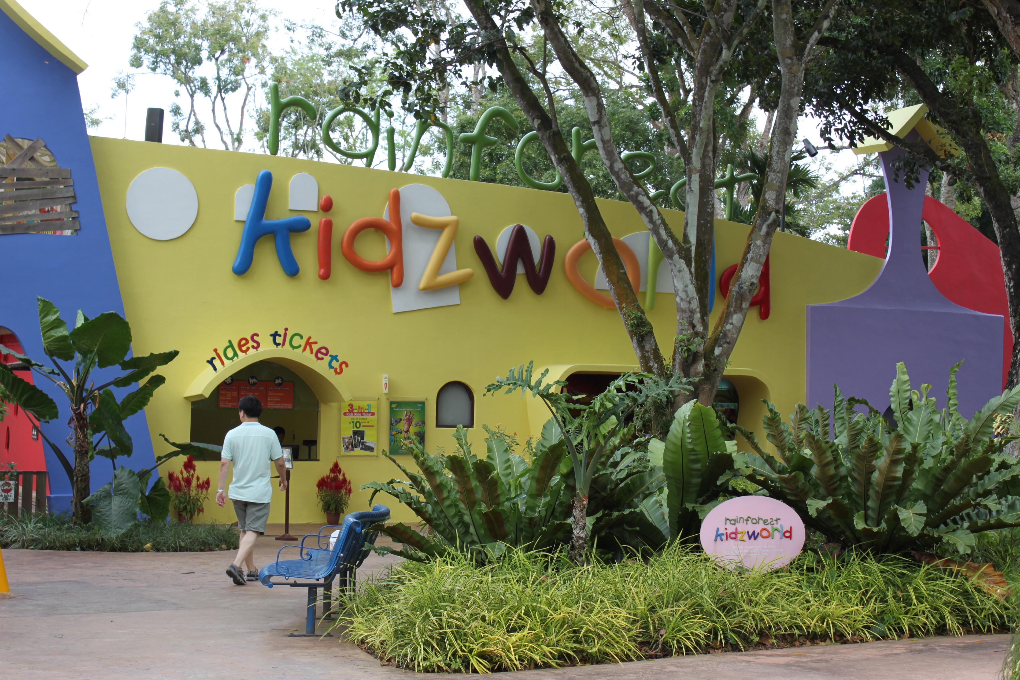 动物园儿童乐园入口