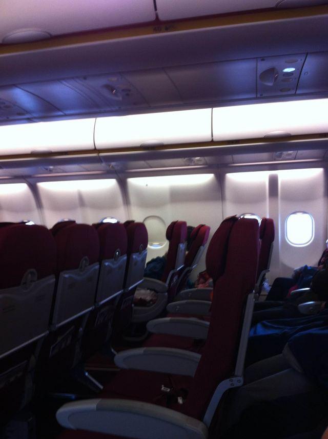 此次选择香港航空乘座的是空客a330-200型宽体客机