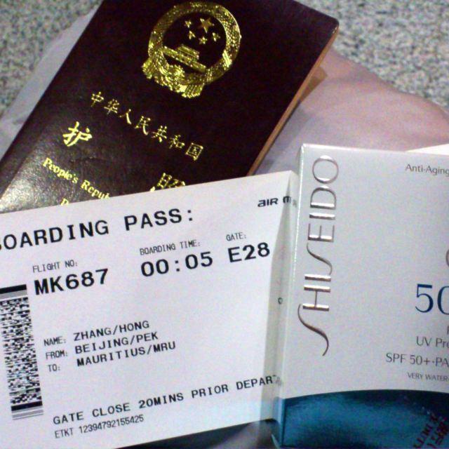 第1天2014-01-05 六号凌晨的飞机,跟机场免税店买了瓶防晒霜上路!