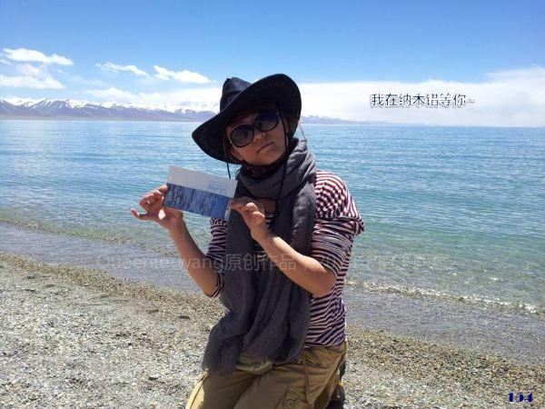 西藏手绘明信片纳木错湖