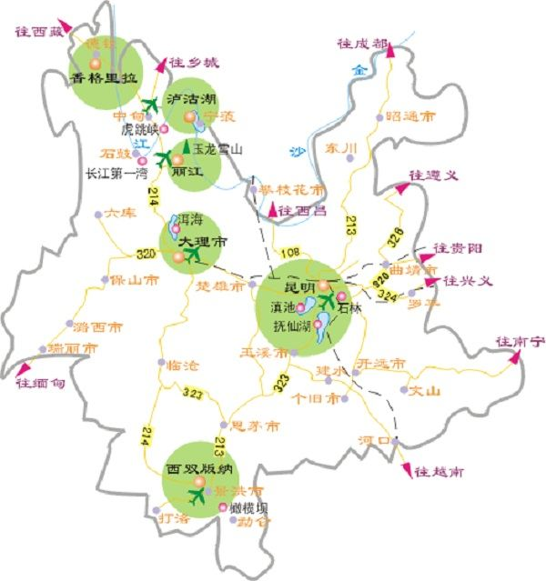 1,行(飞机): 北京--昆明--丽江 / 北京--重庆--丽江 / 北京--成都