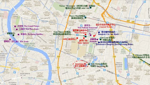 杭州到曼谷飞机多久