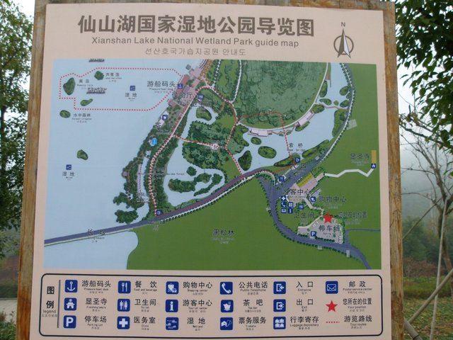 公园官方导览图