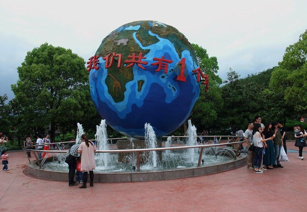 神游杭州野生动物园