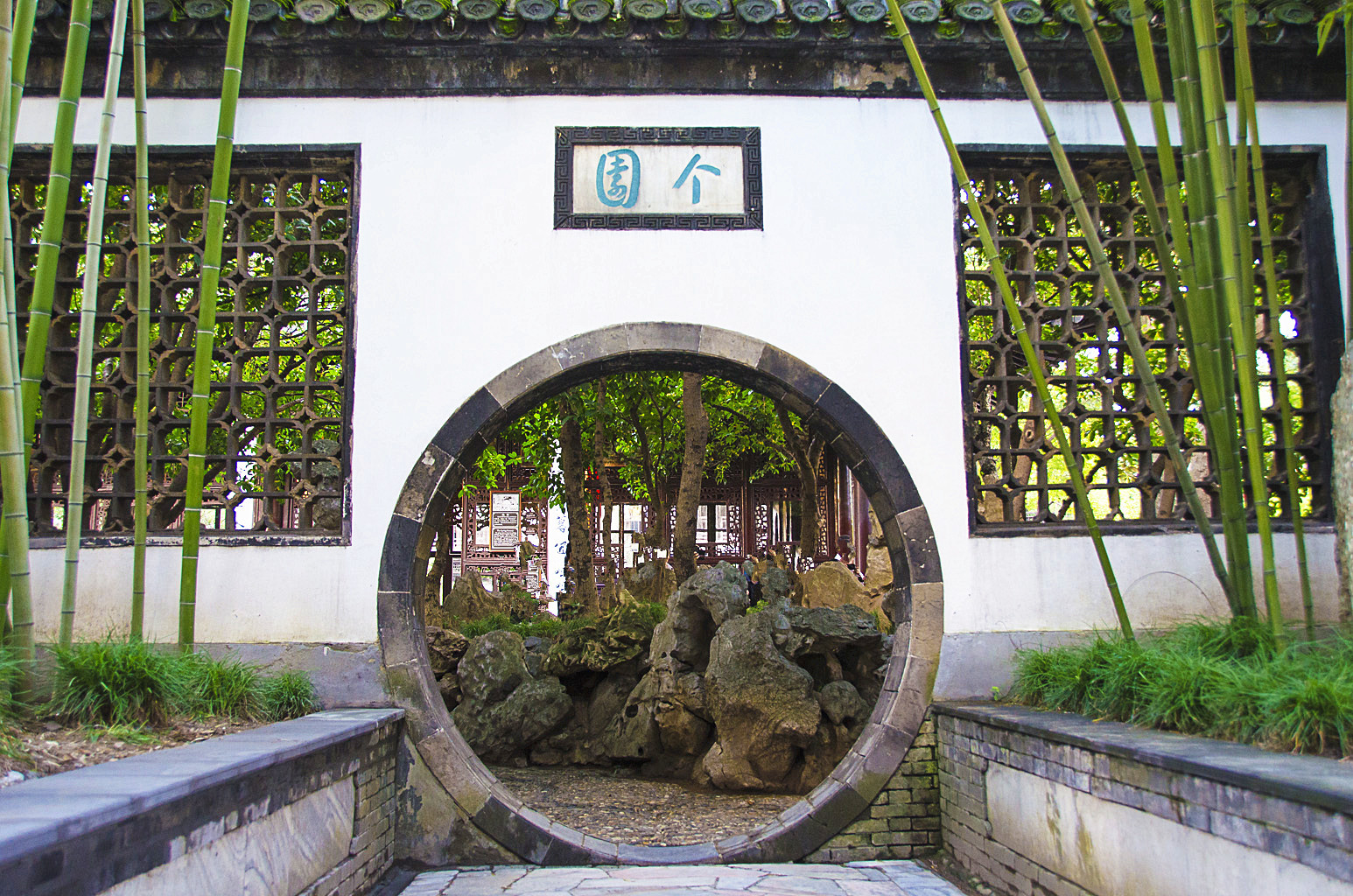 扬州怡新花园承重结构图