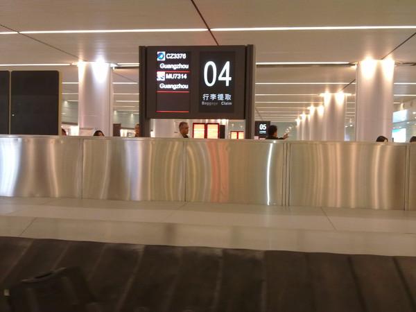 飞机a320 从长沙飞机场到西站大概要20分钟左右