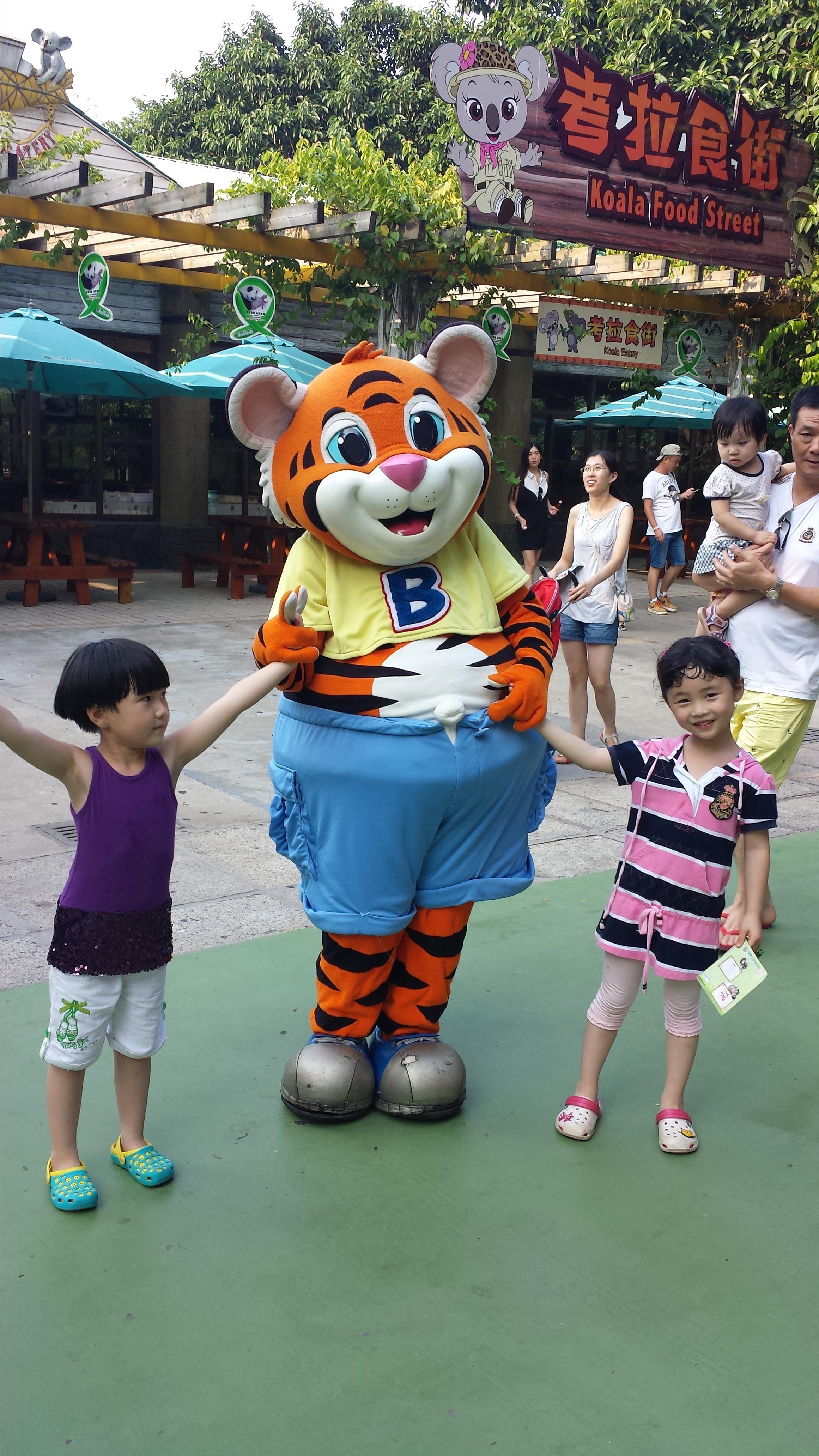 2米以下孩子免费. 长隆野生动物世界