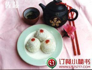 杨路店菜谱,乔家栅金杨路店特色菜v菜谱/攻略/人武宁菜单图片