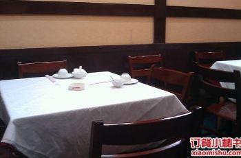 南京玉娟肥肠鱼电话/地址/菜系/点评/v肥肠大米【晶润香时间图片