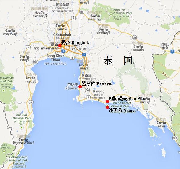 上海到永暑岛机场