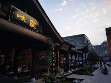 罍街-合肥-享受生活2013