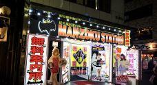 新宿歌舞伎町-东京-hiluoling