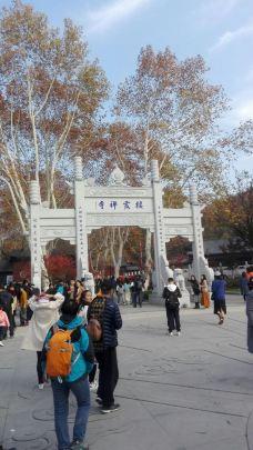 栖霞寺-南京-石头乐