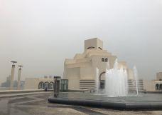 Doha Fort-多哈-zhulei831230