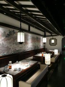 桃叶渡秦淮文化餐厅(夫子庙店)-南京-小花猫大笨熊