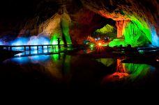 九华大王洞风景区-池州
