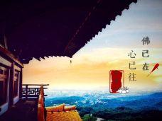 首山-兴城