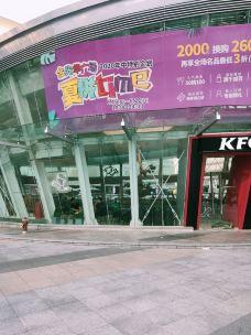 金光华广场-深圳-M13****622