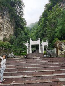 尧治河旅游景区-保康-DDYY