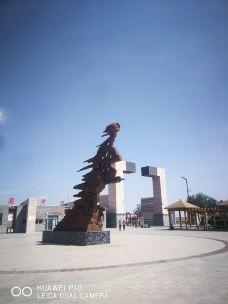 二连浩特国门景区-二连浩特-205****806
