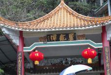聚龙潭-阳朔-yjw2000