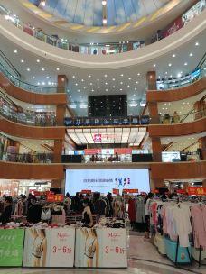 铜锣湾国际购物中心-太原-芳芳外婆