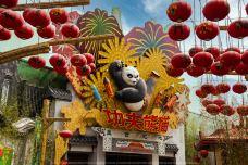 北京环球度假区-北京-C-IMAGE