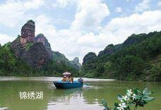 翠微峰国家森林公园-宁都-古言新语
