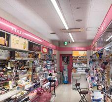 松本清(近江町店)-金泽